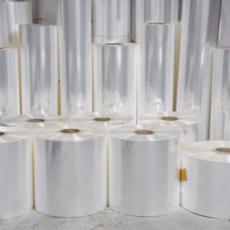 Nylon (Polyamide) Films